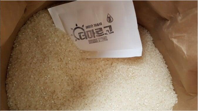 เดอมาโก้ คือผลิตภัณฑ์ ที่สามารถช่วยป้องกันเชื้อราและแบคทีเรีย สามารถดูดความชื้นได้ 400 เท่า