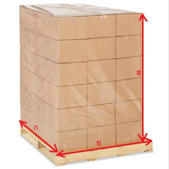 Pallet-Plastic-Cover-Bags-Clear-3
